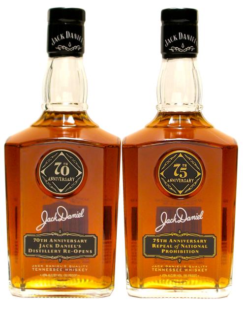 Jack Daniel's Prohibition Set